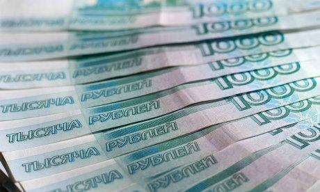 Взять в кредит 30000 рублей: куда обращаться за выдачей небольшой суммы?
