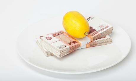 Как взять кредит намиллион рублей?