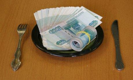 Что такое инфляция простыми словами? История явления и его причины