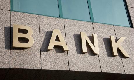 Как правильно выбрать банк для размещения вклада