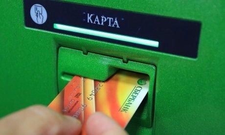 Что нужно делать, если банкомат съел карту? Практические советы и рекомендации