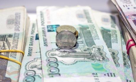 Банковский депозит— инвестирование без риска