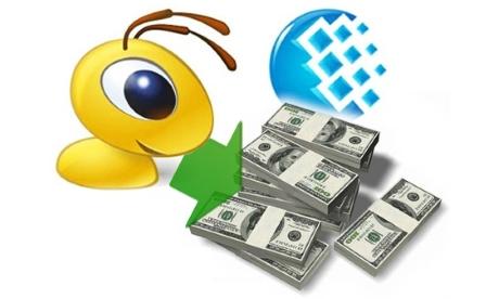 Взять кредит в вебмани