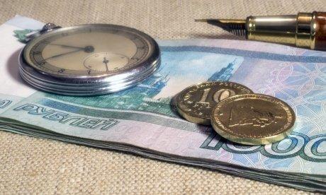 Куда вложить небольшую сумму? Рассмотрим ключевые виды инвестирования