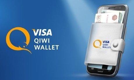 Как получить онлайн-кредит на Киви-кошелек?