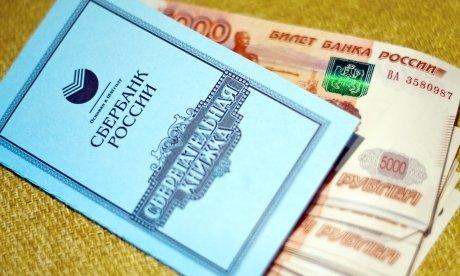 Как получить заем на сберкнижку? Удаленное кредитование от МФО