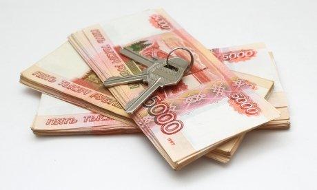 Где можно получить кредит наличными под квартиру? Рассматриваем банк, МФО и частного кредитора