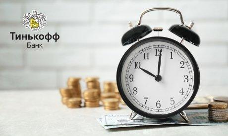 Вклады Тинькофф банка: характеристика и процесс дистанционного открытия счета