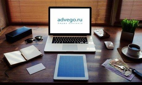 Как начать зарабатывать на Адвего? Помощь начинающему фрилансеру