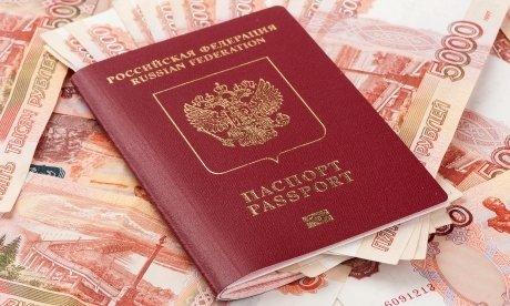 Могут ли оформить кредит на чужой паспорт