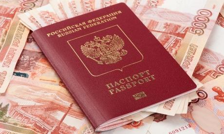 Могут ли мошенники взять кредит на чужой паспорт без владельца