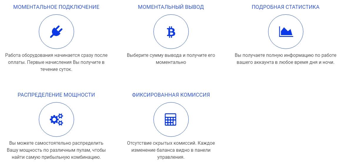 Как пополнить bitcoin кошелек-7