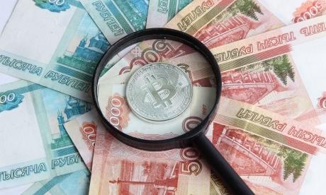 Где лучше всего купить и обменять Биткоины? Правила выбора обменника криптовалют