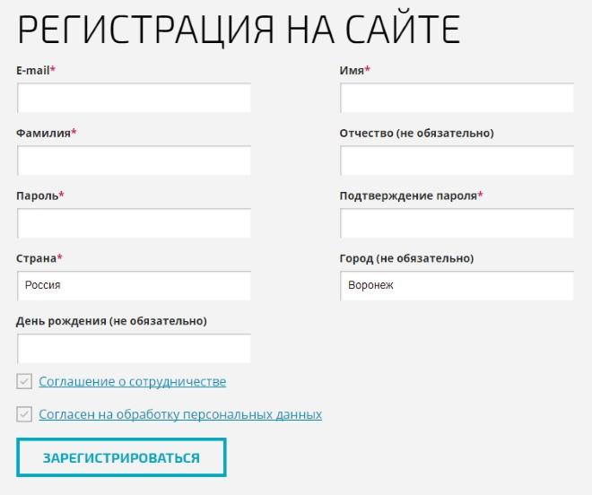 Регистрация в Traffic Company Online