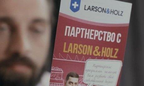 Стоит ли торговать у брокера Larson & Holz ?