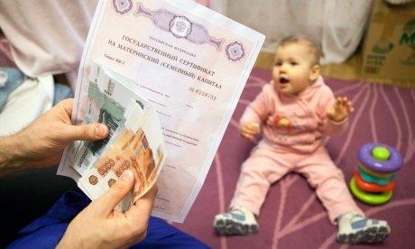 Можно ли снять 50 тысяч с материнского капитала в 2019 году?