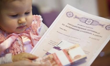 Если усыновить ребенка положен ли материнский капитал