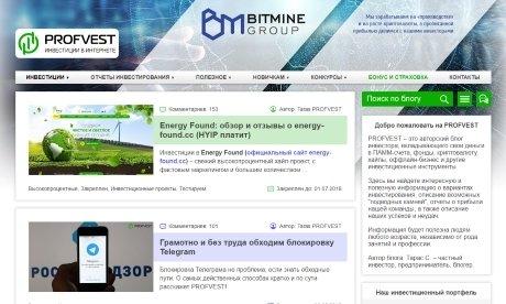 Обзор блога PROFVEST – преимущества, особенности и польза для инвесторов с Profvest.com