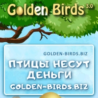 Golden Birds 3.0