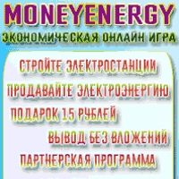 Money Energy