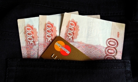 Кредитная карта с кэшбэком: лучшие предложения рынка