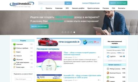 Обзор инвестиционного блога Вestinvestor.ru. Советы, куда лучше вложить свои деньги