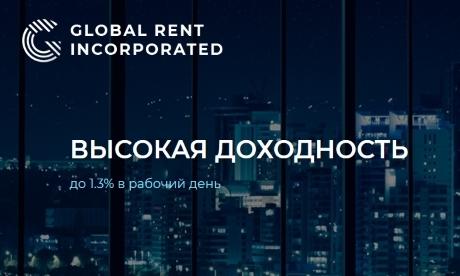 Global Rent INC и отзывы о grentinc.com. Стоит ли инвестировать свои деньги?