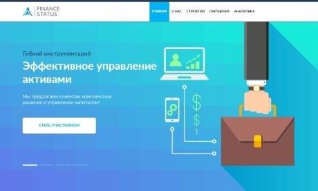 Обзор Финанс Статус, finance-status.com— доверительно управление в России