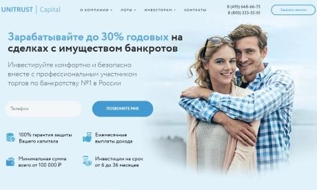 Обзор ООО Юнитраст Кэпитал— пирамида или нет?