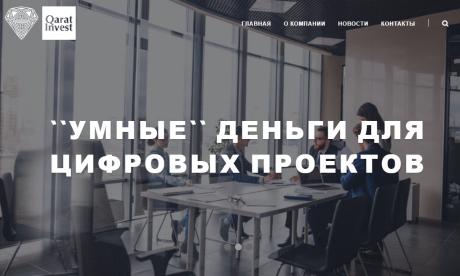 Qarat Invest: информация о компании, обзор, отзывы