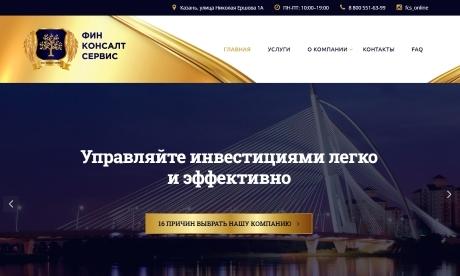 Обзор компании ФинКонсалтСервис (fcs-online.ru)