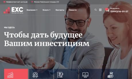 Экспертный центр России (РФ)— помощь для инвесторов и увеличения доходов