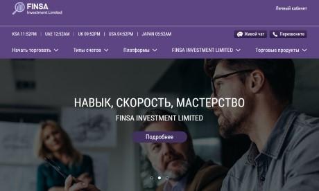 Finsa Investment Limited— выгодная ли торговля с брокером?
