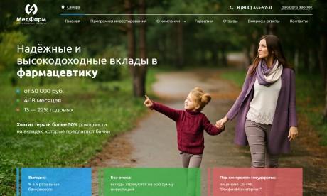 ПК МедФарм: инвестиции в медицину на pkmedfarm.ru