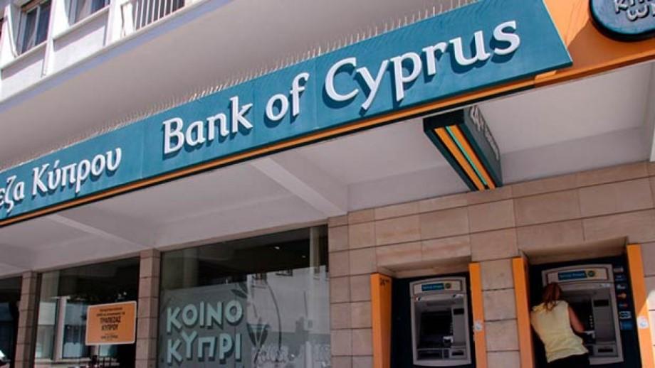 Филиал Bank of Cyprus