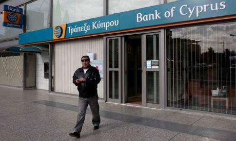 Преимущества открытия счета в Bank of Cyprus